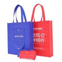 Foldable Portait Non-Woven Tote Bag