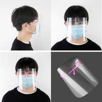 PET Anti-Fog Protective Face Shield with Eyes Shield Prevent (CE Certificate)