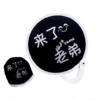 Foldable Fan With Handle