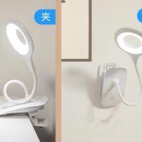 LED Ring Clip Reading Desk Lamp